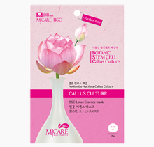 Lotus Essence Mask