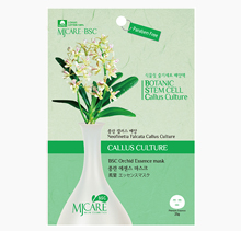 Orchid Essence Mask